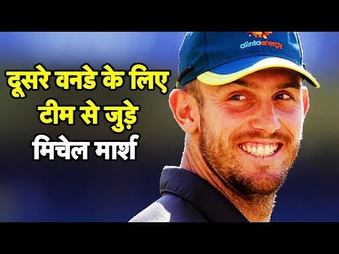 Mitchell Marsh Joins Australia Squad | Ind vs Aus | Sports Tak
