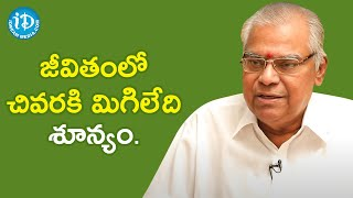 Kota Srinivasa Rao's Definition of Life | Saradaga With Swetha Reddy | iDream Telugu Movies