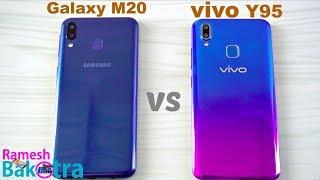 Samsung Galaxy M20 vs Vivo Y95 SpeedTest and Camera Comparison
