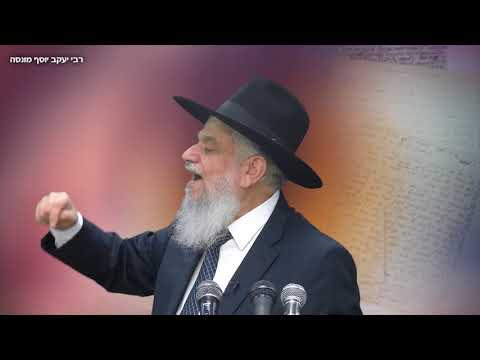 סיפורי צדיקים: רבי יעקב יוסף מונסה - הרב הרצל חודר HD