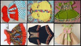 Baby Girls Frocks Designs 2019/Princess Baby Frocks Designs/Baby Girls Dresses