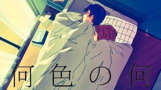 『Nani iro no Nani』corto del grupo Kuso Iinkai, revela su tráiler.