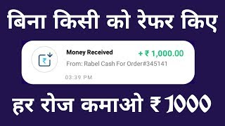 Earn ₹1000-/self earning Daily Paytm Cash online fill capcha only for students part time work.