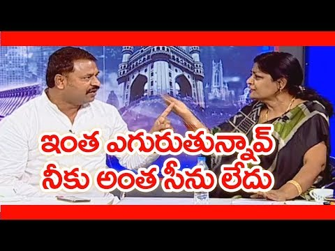 Agreement Between Addanki Dayakar & YCP Padmaja In Live Show | #Sunrise Show