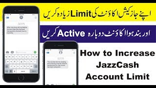How to Increases JazzCash account Limit | How to Reactive Jazzcash Dormant Account