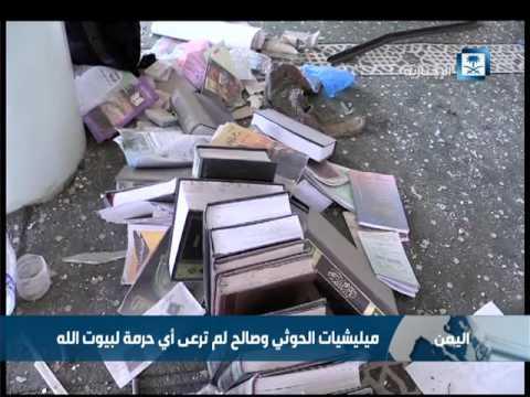 فيديو: الحوثيون يدنسون المساجد في «تعز» ويحولونه لمكان للمبيت ومضغ القات