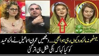 Betho Na Maiza Ro Mat Lelo Tissue .... IMran Ismail to Maiza Hameed Is he PTi do  every thing Right?