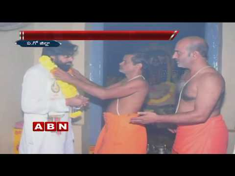 పవన్ కళ్యాణ్ రహస్య పూజలు | Pawan Kalyan offers Prayers at Jagannadhapuram Narasimha Swamy Temple