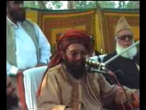 ALLAMA AHMED SAEED MULTANI RA (TAUHEED 2/2 )
