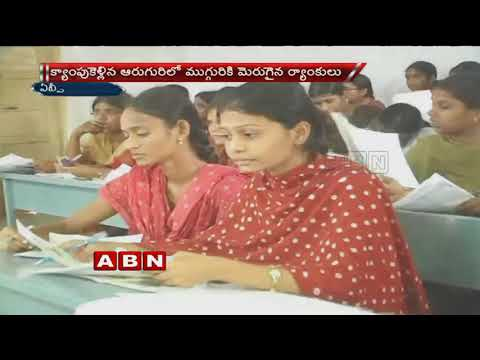 Telangana Eamcet paper leak case|  Dean, agent of colleges held