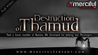 Video: Destruction of Thamud