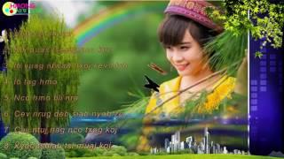 Hmong music 2017 , suab kho siab