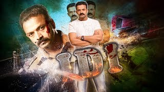 IDI Hindi Dubbed Full Movie 2017 | Hindi Dubbed Action Movies 2017 by Cinekorn