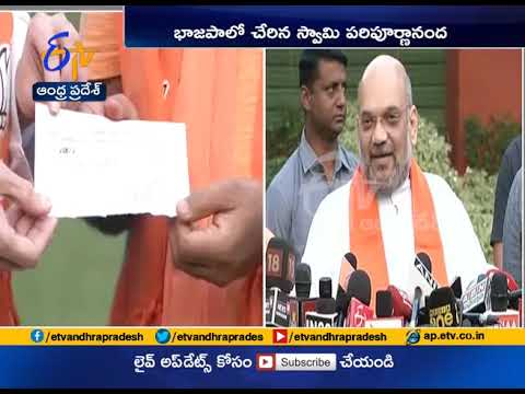 Ahead of Telangana Polls Swami Paripoornananda joins BJP
