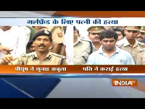 India TV News: Top 20 Reporter July 30, 2014