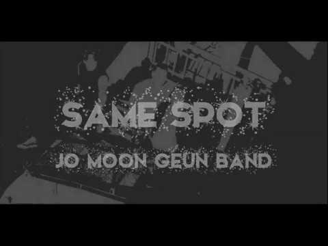 [Eng Sub] Jo Moon Geun Band/MoonBand (조문근밴드) - 같은자리 (Same Spot)