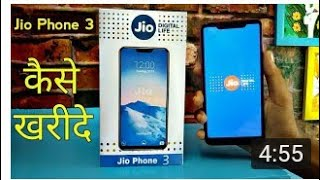 Jio phone 3   Camera 📸 45MP   5G   6GB RAM   Price - ₹1500   BOOK NOW, First look and Unboxing.