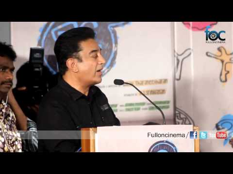 Ulaganayagan Dr Kamal Haasan Introduces Kalidas in Limelight