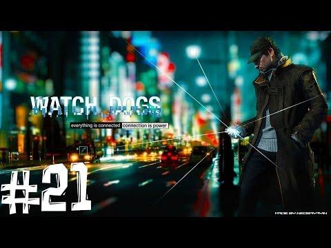 Watch Dogs. Прохождение. Часть 21 (Ирак и мини игрушка) PS4