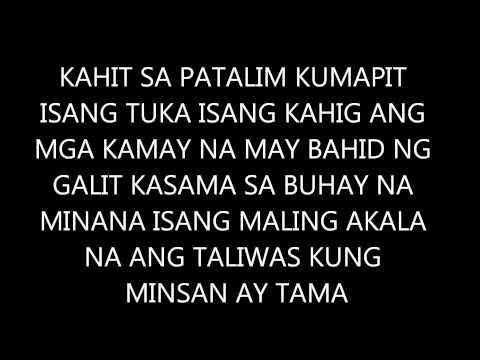 Hari Ng Tondo Lyrics Gloc 9 Feat Denise video