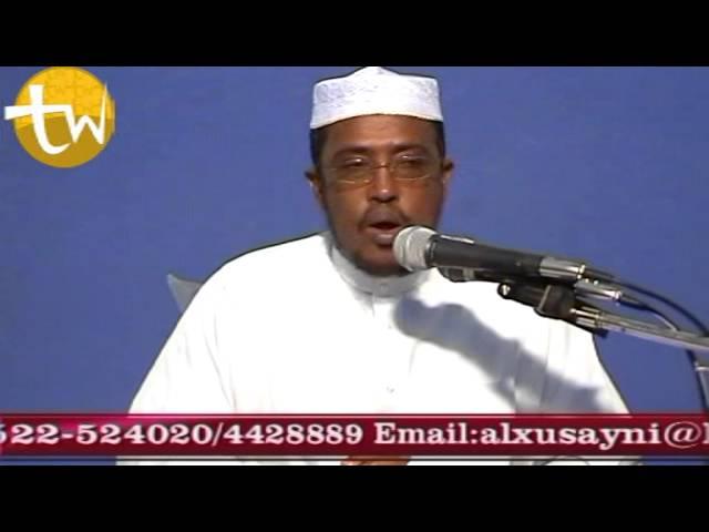 147 Tafsiir Suuratul Naxli Aayadaha 110 - 128 Sh Dirir