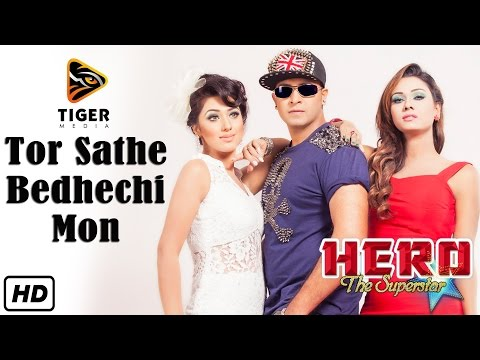 Tor Sathe Bedhechi Mon (hd Video Song) | Hero The Superstar (2014) | Shakib Khan, Apu Biswas & Bobby video