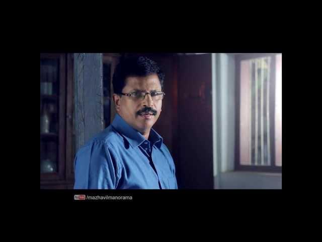 Joicy  introduces his new seril Manjurukum Kalam