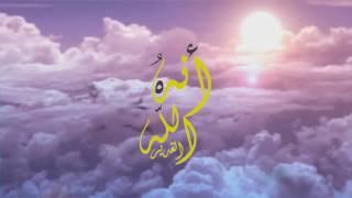 أنه الله القدير .. أحمد المقيط