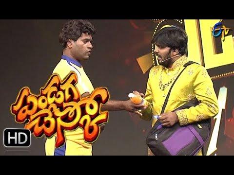 Bittiri Satti as Arjun Reddy | ETV Pandaga Chesko | Diwali Special Event | 19th October 2017