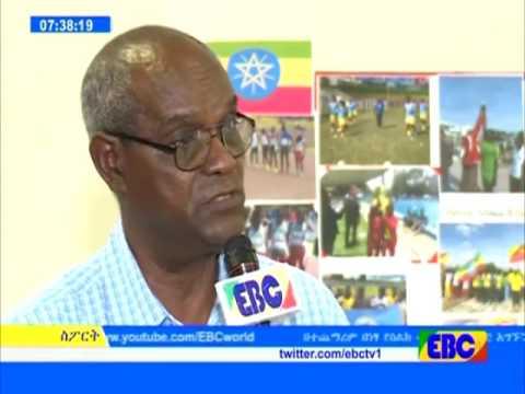 Sport News - EBC TV April 17, 2017