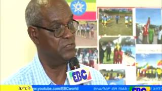 ETHIOPIA : The Latest EBC Sport News  April 17, 2017