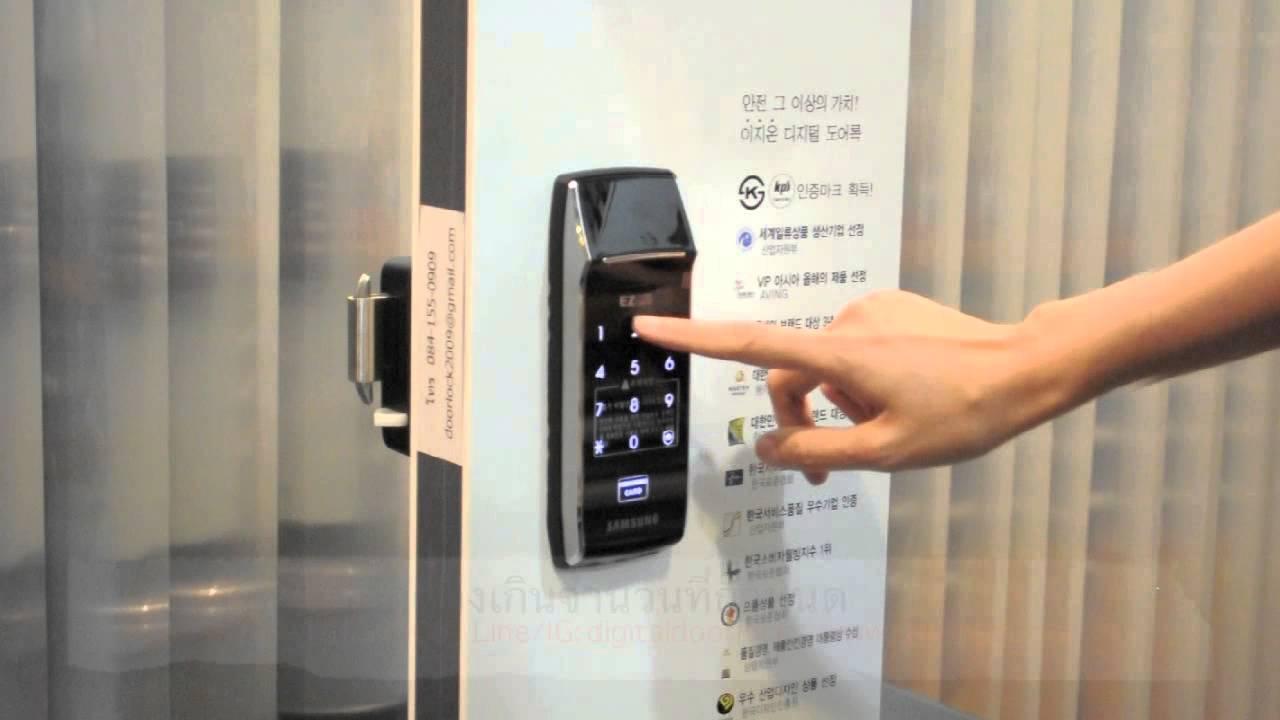 Review รีวิว Samsung Shs 2320 Digital Door Lock Pin Rf