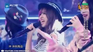 【纯享版】周杰伦战队《我要夏天》《中国新歌声2》中秋晚会 SING!CHINA S2 20171004 浙江卫视官方HD
