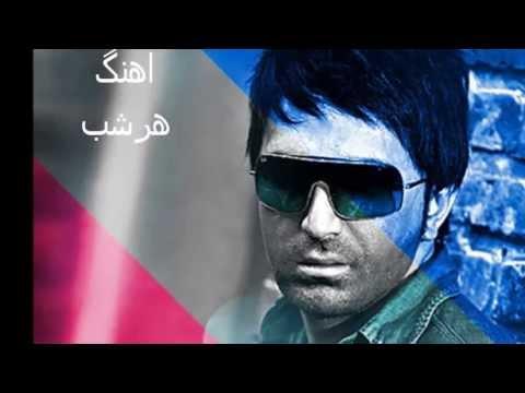 Ali Lohrasbi, Har Shab (lyrics) متن اهنگ هرشب از علی لهراسبی video