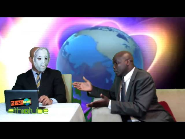 Ethiopia: Very Funny - Fugera News | Episode 9