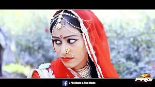 आ गया धूम मचाने नया Superhit Rajasthani Song - Niyari Hoja | Hit Rajasthani 2018 | PRG