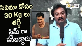 VV Vinayak Superb Words about Mohanlal @Odiyan Movie First Look Launch