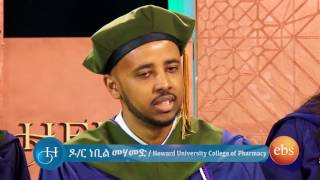 Helen Show: Celebrating Success - Inspirational stories of Howard U Doctoral Graduates