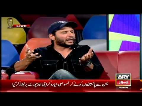 Media Always Keep On Lying Shahid Afridi Strong Criticism On Media video
