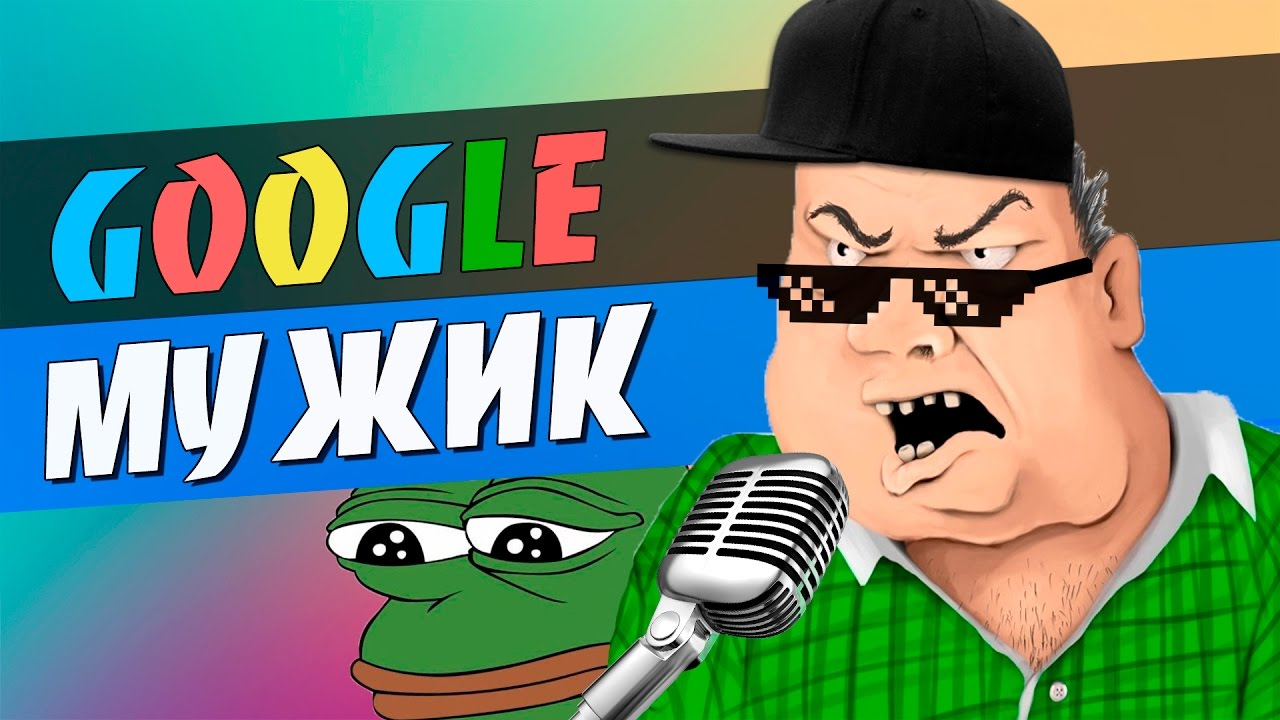 Как записать голос Гугл Мужика / Ivona Maxim - YouTube