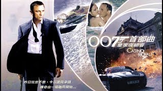 Daniel Craig - Top 20 Highest Rated Movies