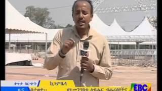 Ethiopian Amharic day news december 8, 2015