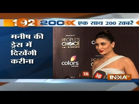 India TV News: Superfast 200 July 30, 2014 | 5PM