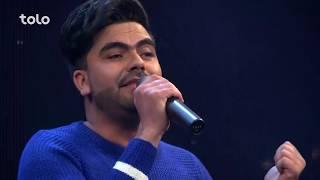 Afghan Star Season 12 - Top 12 Elimination - Qasem Jami & Jamal Mubariz