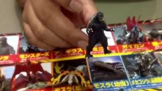 Godzilla Final Wars Pack of Destruction Gashapon Figure Set Review (Thai)