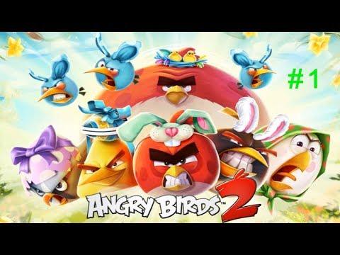 Энгри Бердз 2 (уровни 1-10) Прохождение Детское видео Игровой мультик Let's play