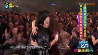 《娱乐乐翻天》 20180626 金曲奖徐佳莹陈奕迅成大赢家 林俊杰成遗珠