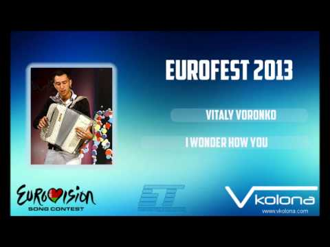 Vitaly Voronko - I Wonder How You (ESC Belarus 2013 finalist)