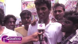 Thalaiva - Thalaiva Movie Celebration in Theaters