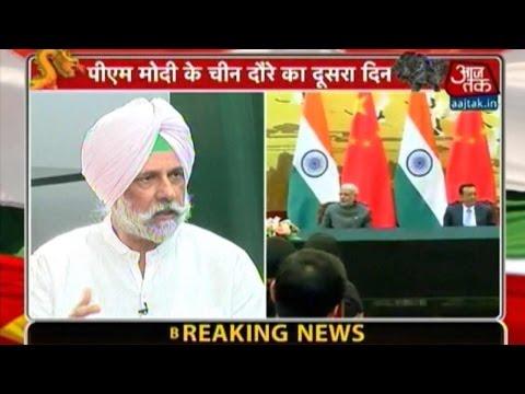 Narendra Modi Gives Speech In Beijing